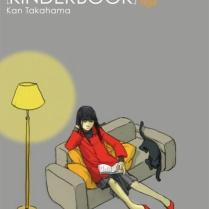 Kinderbook - ©2006 Kan Takahama/Fanfare/Ponent Mon