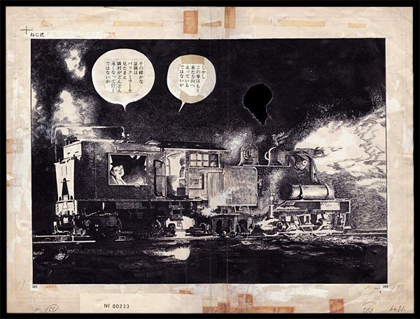 Tsuge - Neji-Shiki - 1968 x