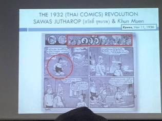 "Thai comics (Sawas Jutharop & ""Khun Muen"", 1936). Photo by Yanner Chen."