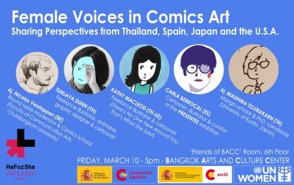 FEMALE VOICES IN COMICS ART DEF copy