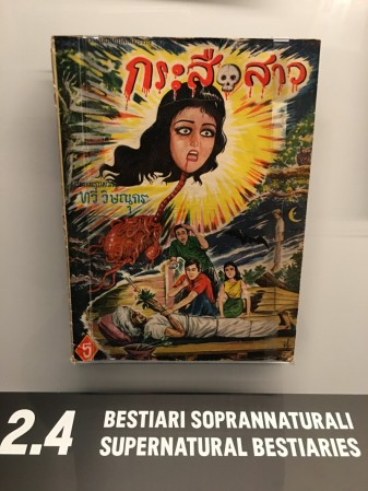 "First issue of the classic 5-baht ghost comic book series ""Krasue Sao"" (1968) by Thai master cartoonists p'Tawee Witsanukorn (ทวี วิษณุกร แฟนคลับ) on display at the ""#Mangasia: Wonderlands of Asian Comics"" exhibition (goo.gl/WALu5v), Palazzo delle Esposizioni, Rome, Italy. #ThaiComics Picture credit: Hashimoto Izumi (https://ameblo.jp/izm74/entry-12318945224.html?frm_src=thumb_module)"