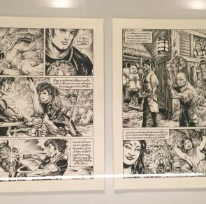 "Two original pages of the classic adventure comics series ""Singh Dam"" (""สิงห์ดำ"", 1960s and 2013) by Thai master cartoonist p'Raj Lersroung (ราช เลอสรวง) on display at the ""#Mangasia: Wonderlands of Asian Comics"" exhibition (goo.gl/WALu5v), Palazzo delle Esposizioni, Rome, Italy. #ThaiComics Picture credit: @diegotheghostt (http://www.pictame.com/media/1625509897250795175_1359319119)"