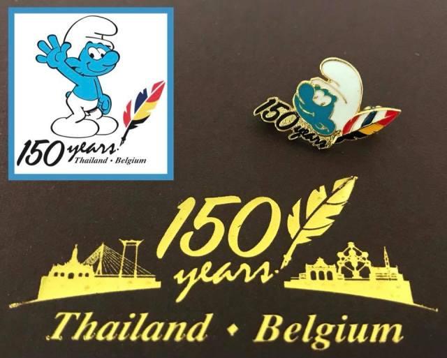 Smurf Belgium Thailand